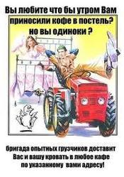 Грузоперевозки, грузчики, переезды в Алматы