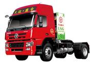 SHANXI DAYUN AUTOMOBILE SALES CO. ,LTD.